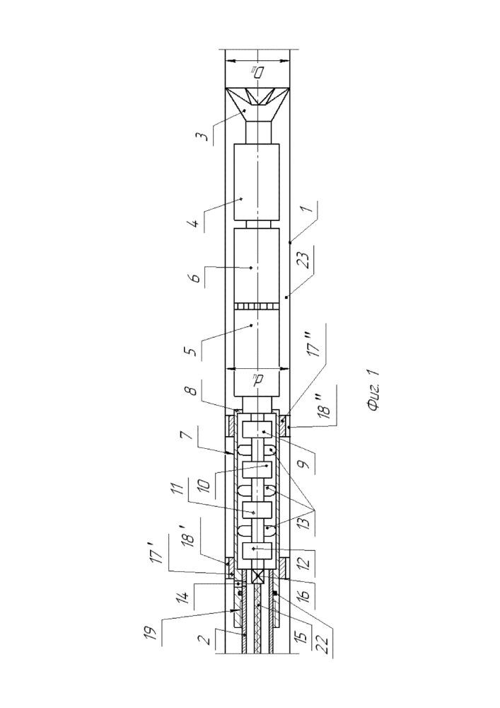 Компоновка низа бурильной колонны для бурения боковых стволов из горизонтальной части необсаженной скважины