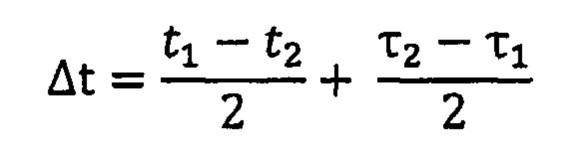 Система одно- и двухсторонних сравнений шкал времени с эхо-генератором