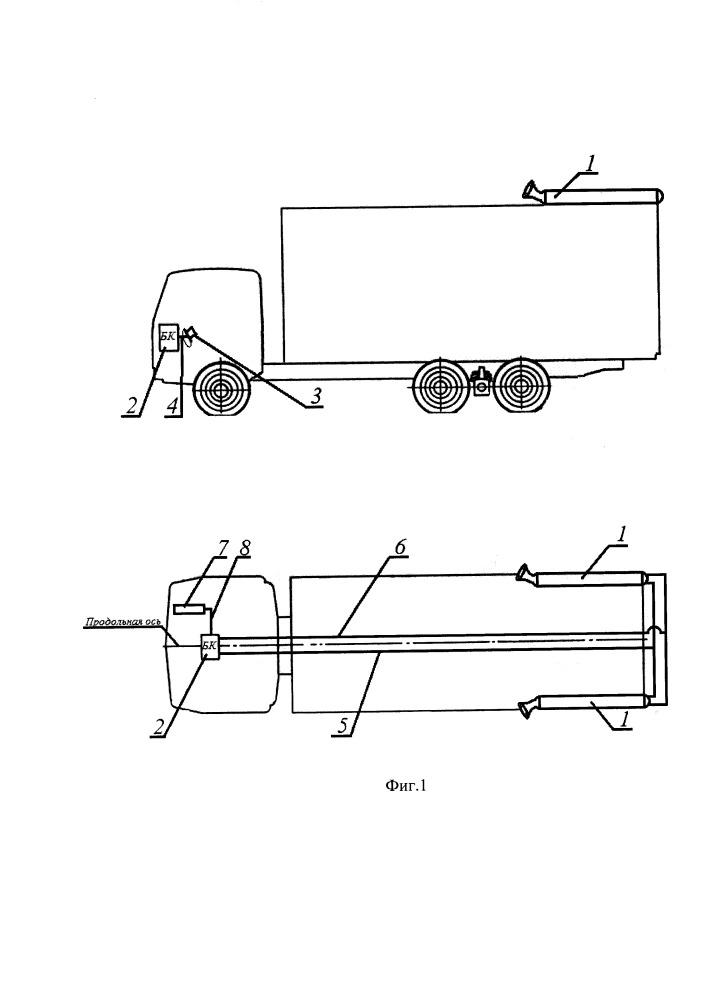 Устройство торможения транспортного средства с ракетным двигателем