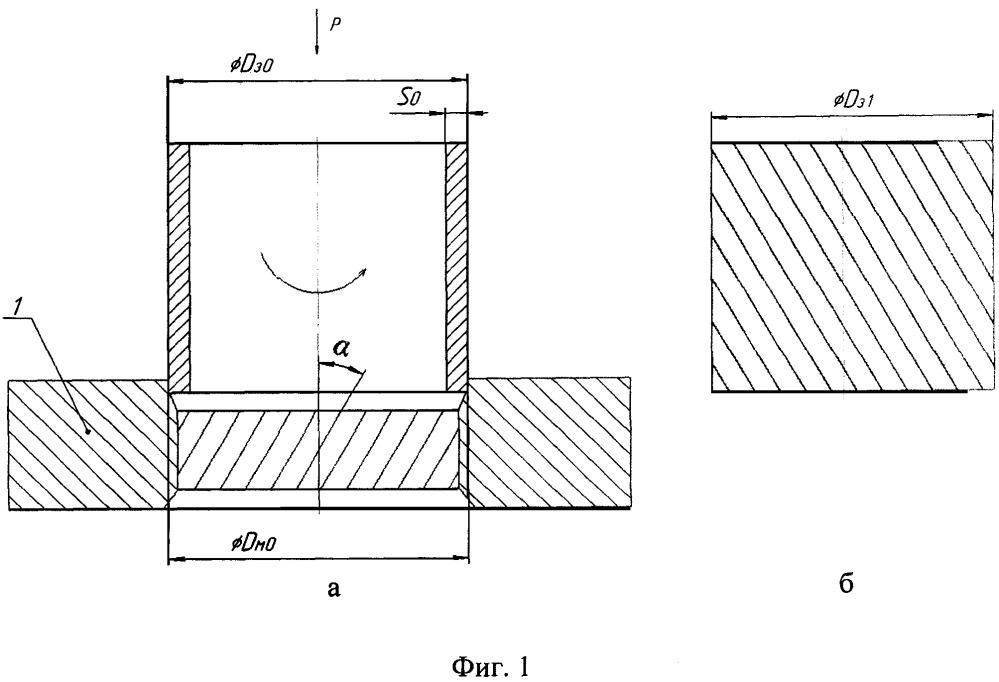 Способ получения рифлей ромбовидной формы на наружной поверхности оболочки