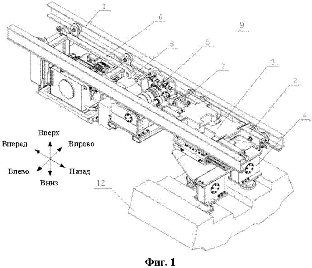 Подвесное перемещающее устройство тоннелепроходческой машины и тоннелепроходческая машина