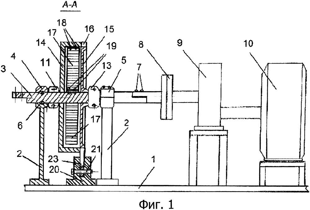 Модульная установка преобразования энергии волн в электроэнергию