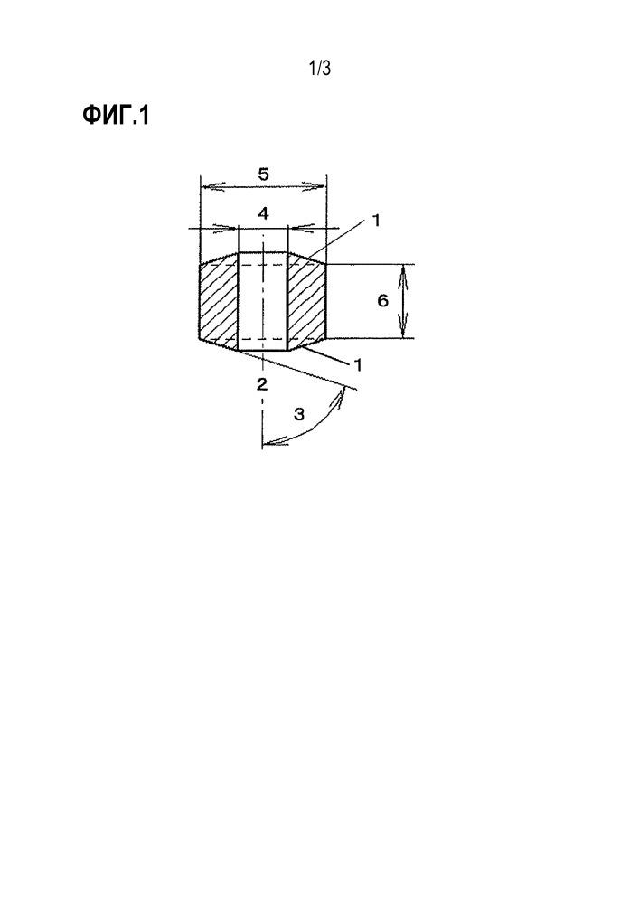 Катализатор, способ получения акриловой кислоты и способ получения катализатора