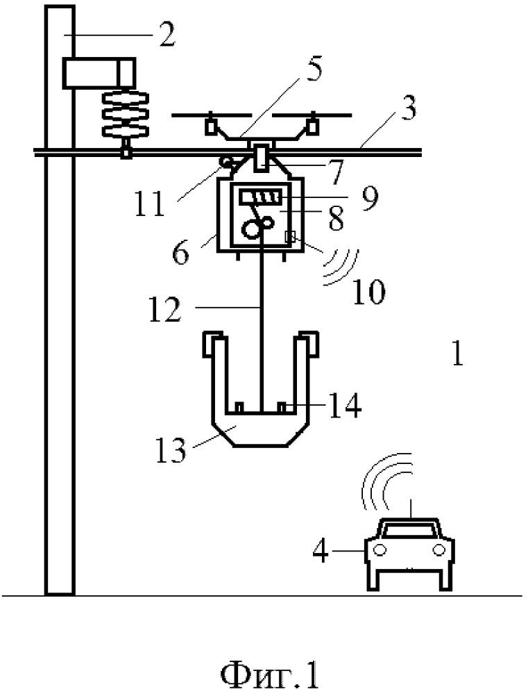 Робототехнический комплекс и способ его эксплуатации на высотных объектах, относящихся к электроэнергетике и радиосвязи
