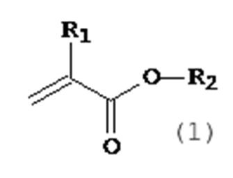 Композиция на основе получаемого многостадийной полимеризацией полимера, способ ее получения, ее применение и содержащая ее композиция
