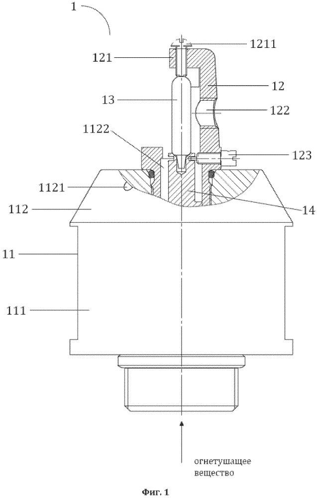 Спринклерный ороситель, модульная установка пожаротушения, содержащая такой спринклерный ороситель, и спринклерная система пожаротушения, содержащая такой ороситель