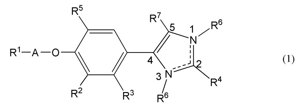 Производные фенилимидазола, полезные для активации липопротеинлипазы (лпл)