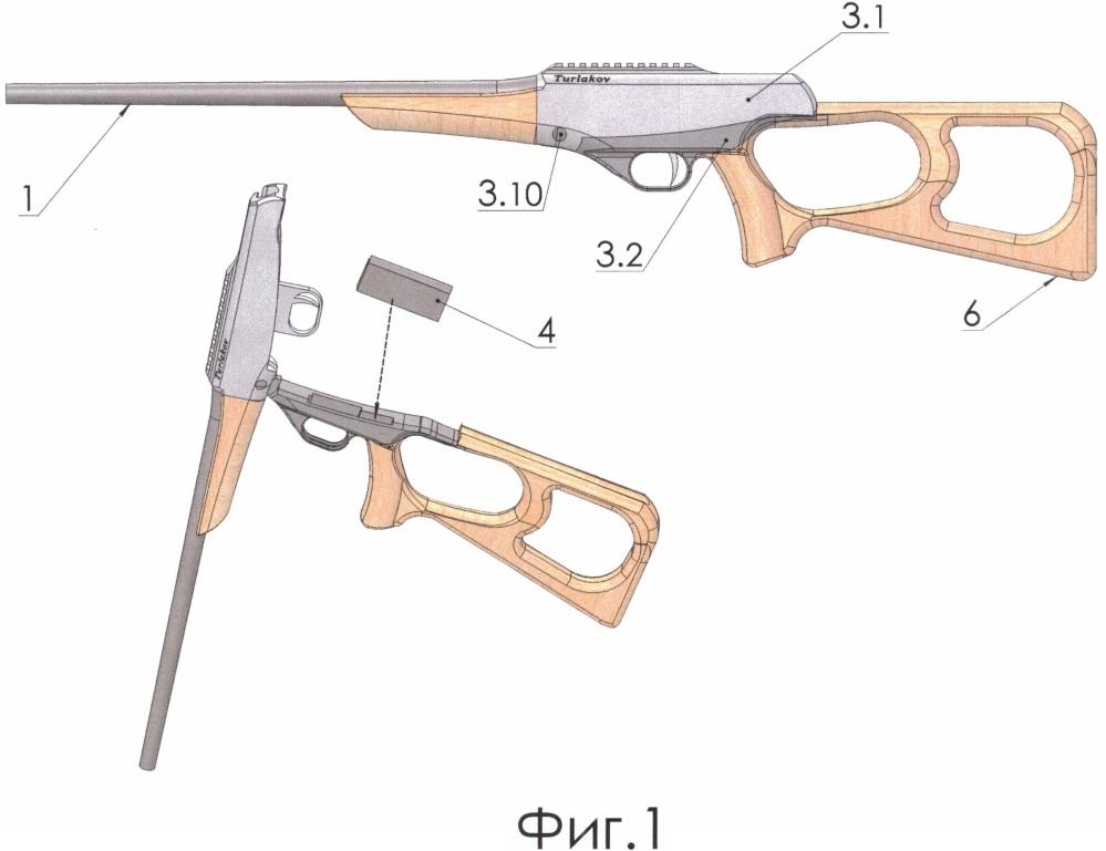 Винтовка турлакова n 6 (разборная)
