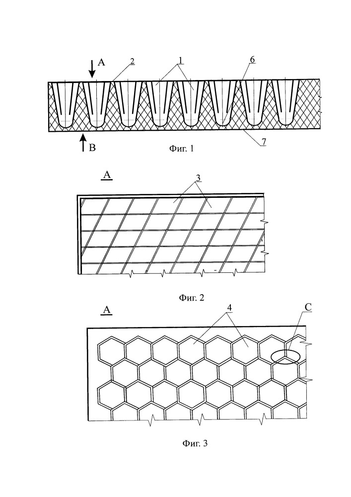 Многослойный материал ячеистой структуры