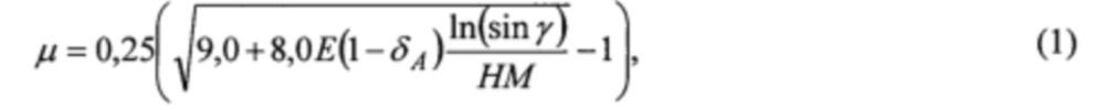 Способ определения коэффициента пуассона
