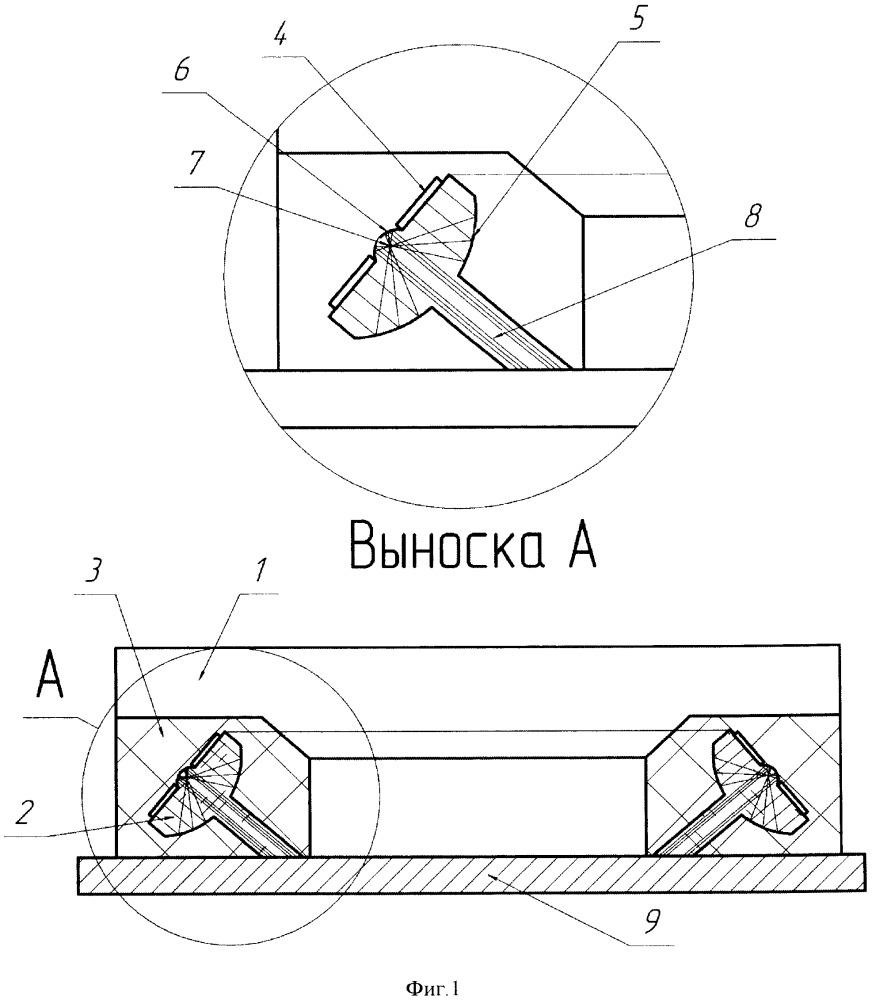 Ультразвуковой наклонный преобразователь для измерения скорости распространения акустических волн в стальных прокатных изделиях при определении параметров механических свойств, характеризующих хладостойкость