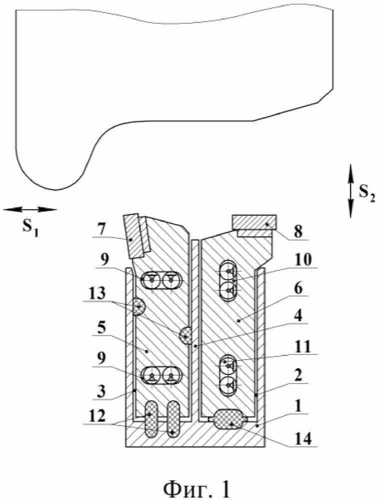 Вибрационный резец для обработки железнодорожных колесных пар и режущая пластина