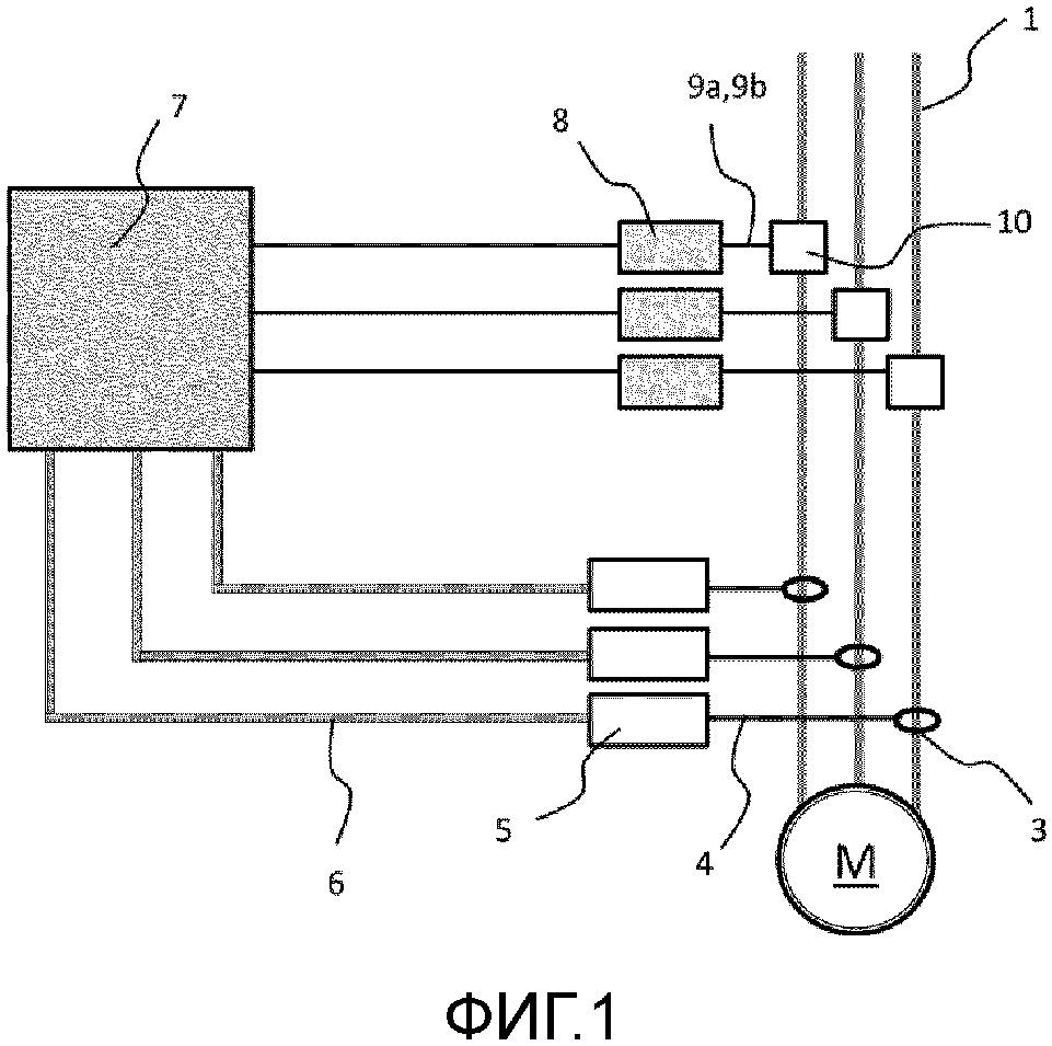 Система плавного запуска электрического двигателя