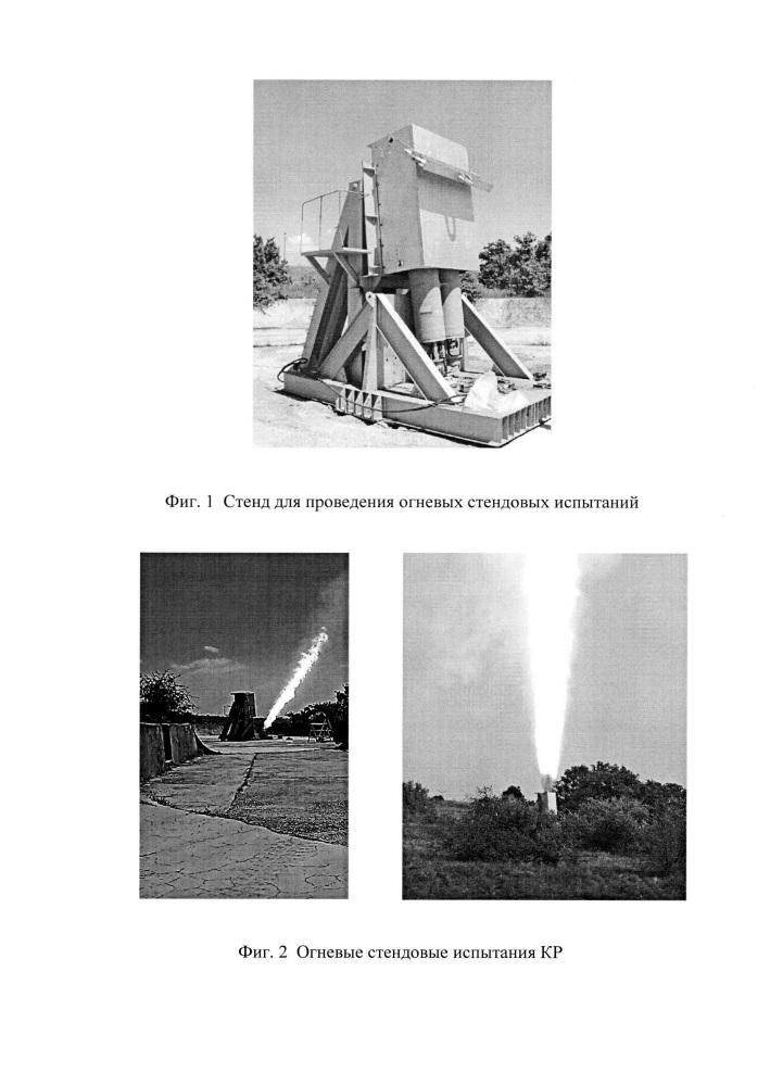Способ определения пригодности стартовых разгонных ступеней крылатых ракет длительных сроков хранения для дальнейшей эксплуатации