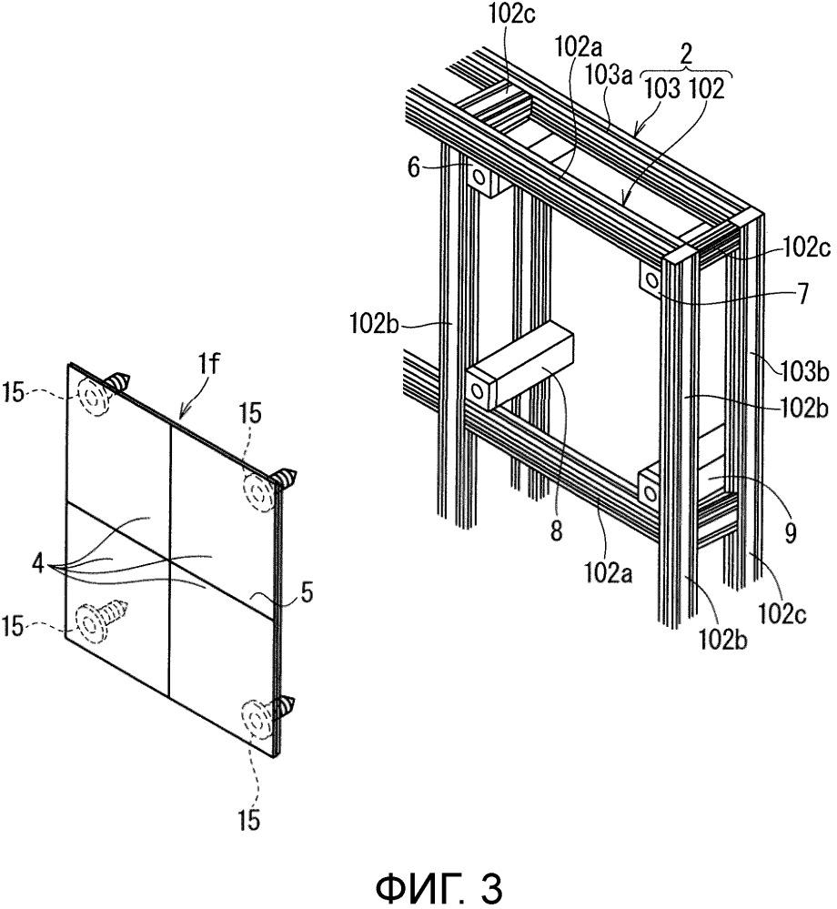 Многодисплейная система и устройство отображения видеоинформации