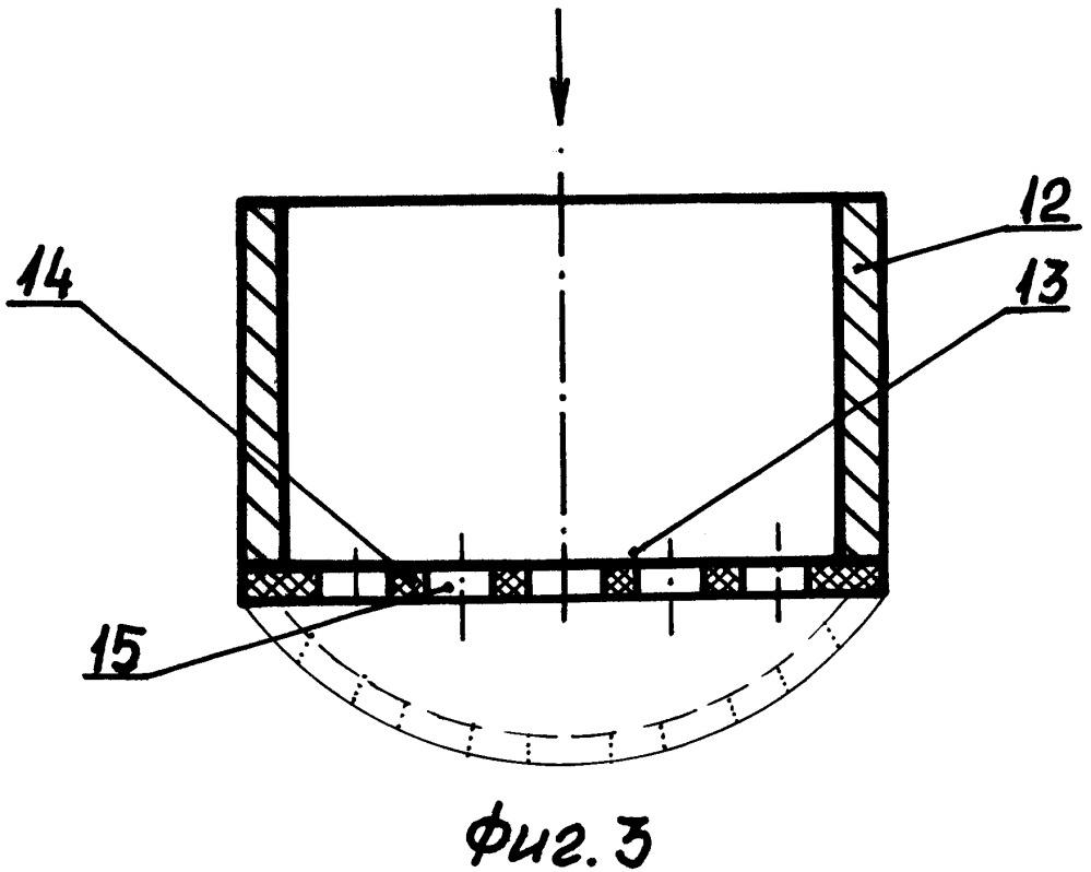 Воздухораспределитель равномерной раздачи воздуха (варианты)