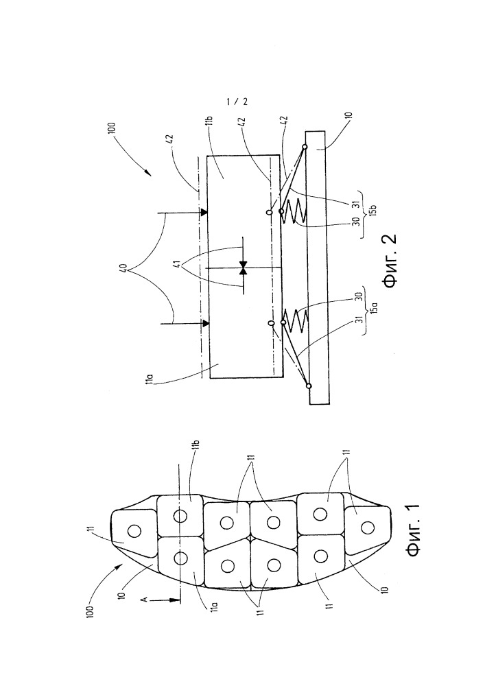 Размещение элементов фрикционной накладки в тормозных колодках для увеличения силы контакта между элементами фрикционной накладки при управлении тормозом