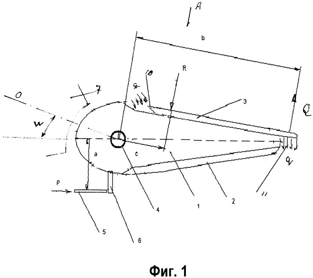 Орган управления полетом летательного аппарата