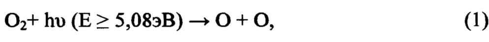 Пигмент для терморегулирующих покрытий космических аппаратов на основе порошка baso4, модифицированного наночастицами sio2