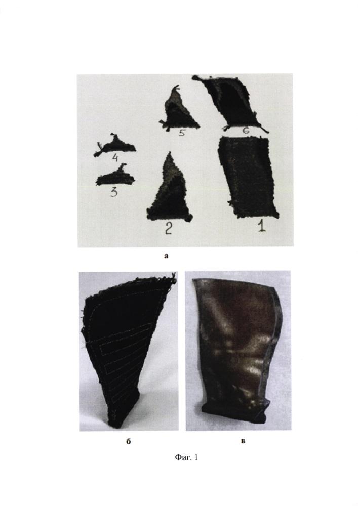 Способ изготовления преформы рабочей лопатки вентилятора из композиционного материала
