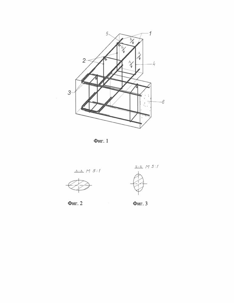 Ленточный железобетонный фундамент и способ его изготовления