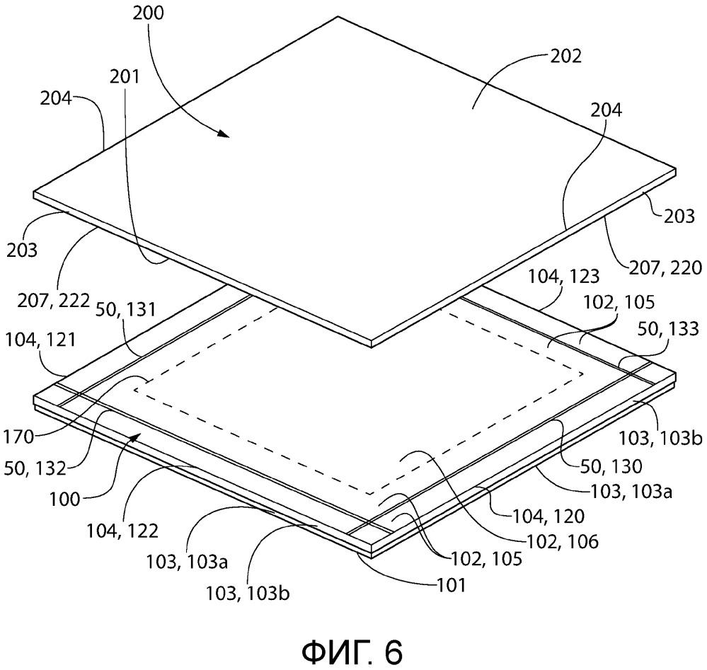 Многослойная звукопоглощающая панель и потолочная система