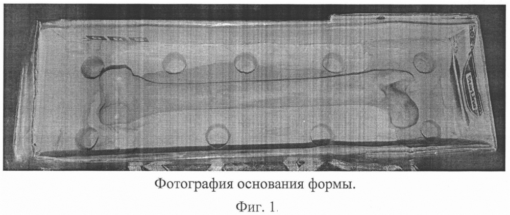 Способ изготовления анатомических копий костей методом отливки в силиконовой форме