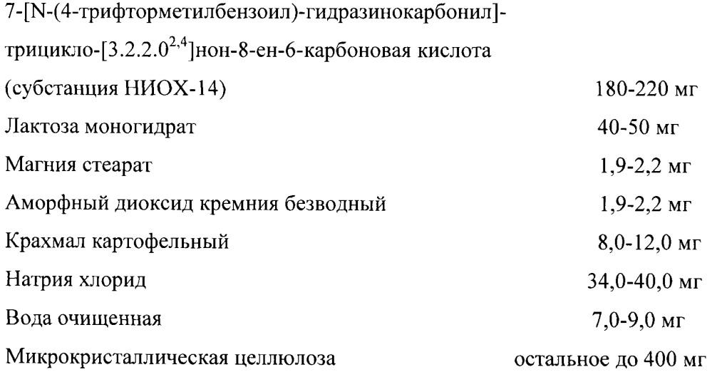 Пероральная лекарственная форма препарата в капсулах для лечения и профилактики заболеваний, вызываемых ортопоксвирусами