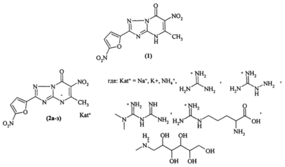 2-(5-нитронилфуран-2-ил)-5-метил-6-нитро-1,2,4-триазоло[1,5-а]пиримидин-7(4н)-он и его соли