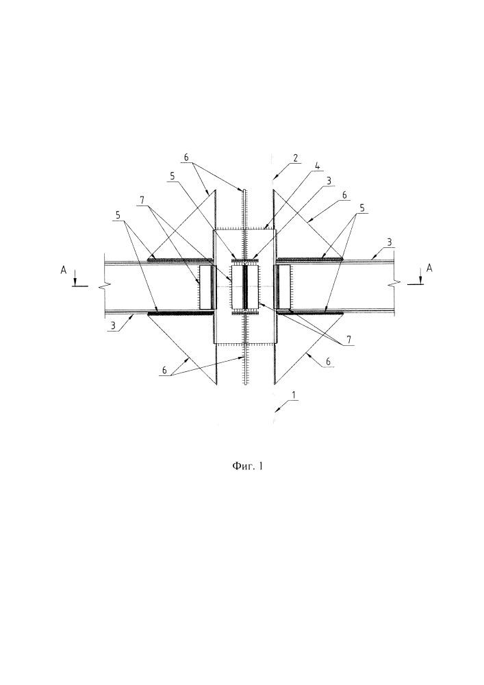 Узел сопряжения трубобетонных стоек-колонн с опорными балками (варианты)