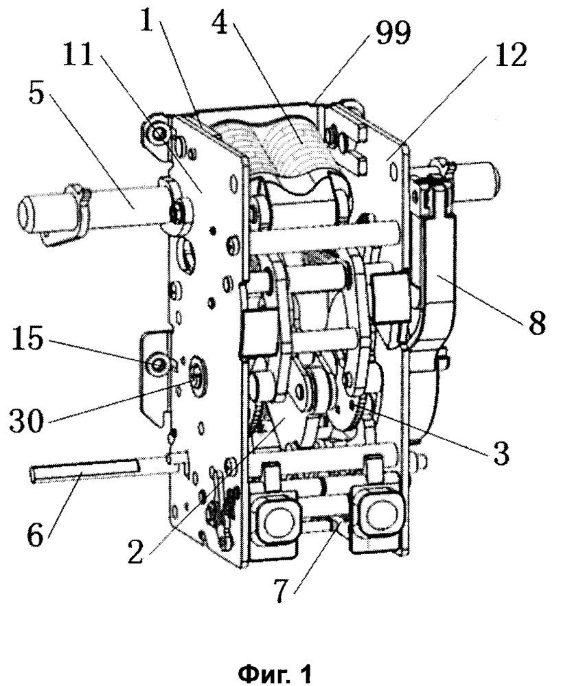 Расцепляющий механизм для выключателя