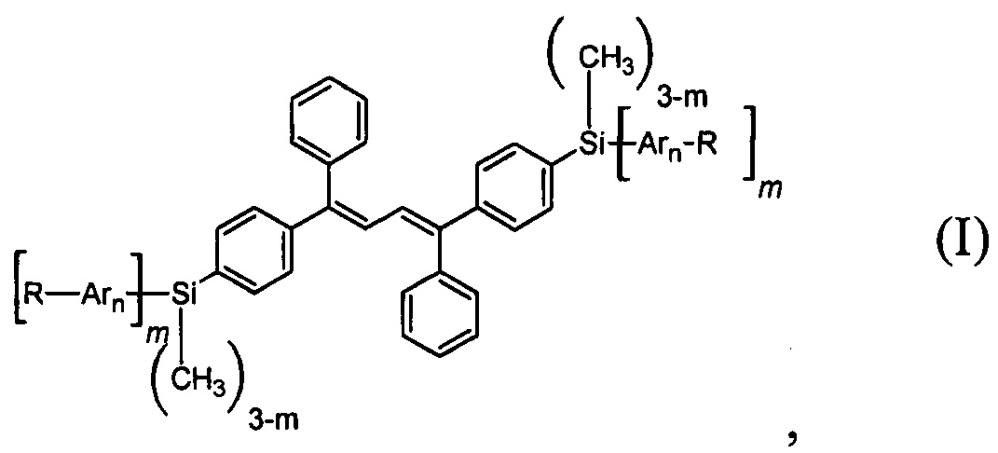 Разветвленные олигоарилсиланы на основе тетрафенилбутадиена и способ их получения