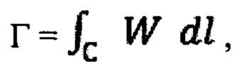 Пневматический конусный измельчитель зерна