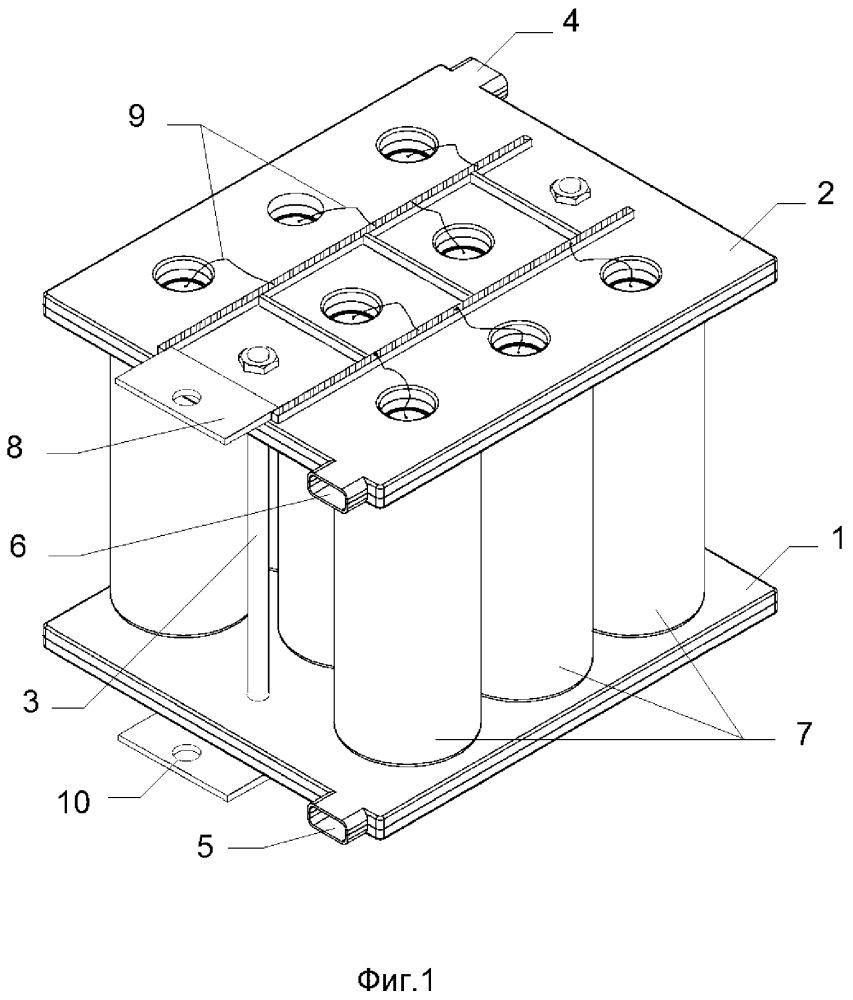 Устройство для защиты литий-ионного аккумулятора от возгорания