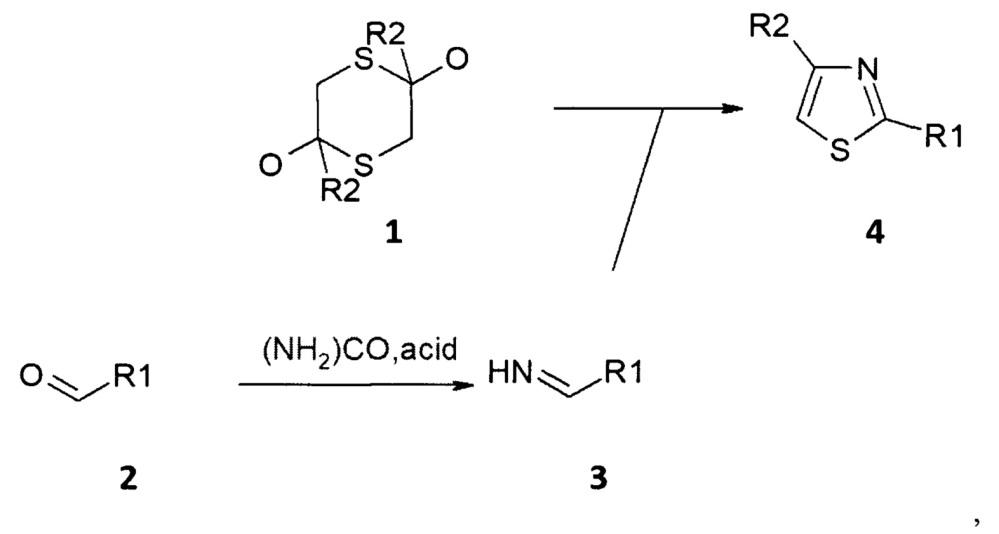 Способ получения алкил- и ацил-замещенных тиазолов