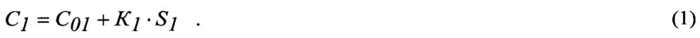 Электроемкостный преобразователь для определения координат геометрического центра двумерной области (варианты)