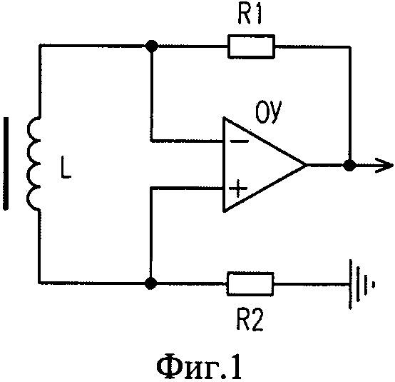Способ уничтожения помех в струнных электромузыкальных инструментах
