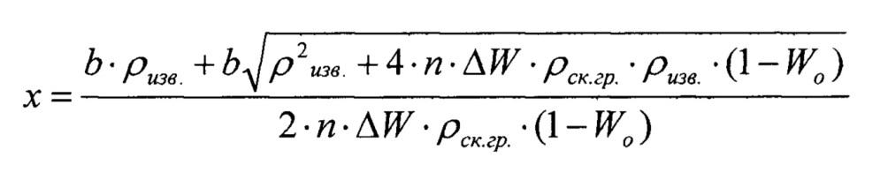 Метод технической мелиорации грунтов с использованием негашёной извести
