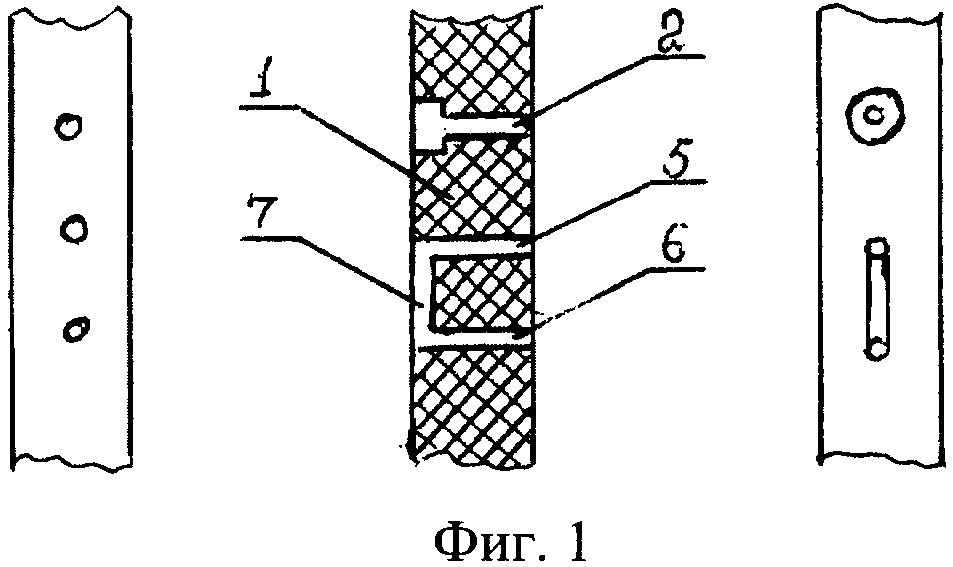 Способ крепления гибкого внешнего вывода в соединении с выводом обмотки, намотанной на магнитопровод электрической машины