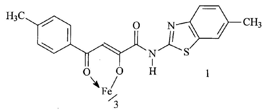 Трис{ [1-(6-метилбензо[d]тиазол-2-ил)амино-1,4-диоксо-4-(п-толил)бут-2-ен-2-ил]окси} железо, обладающее противовоспалительным действием