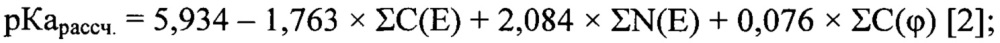 Способ отбора противовоспалительных средств в ряду производных антраниловой кислоты с использованием расчетных констант липофильности и ионизации