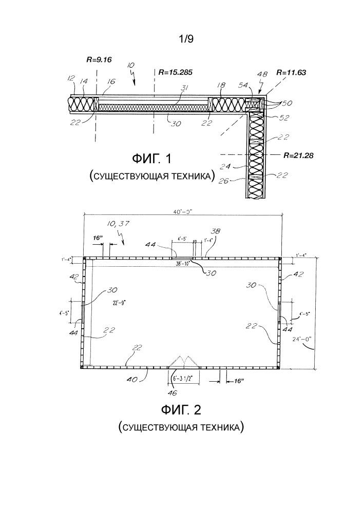 Деревянная стойка терморазрыва с жестким изоляционным материалом и система каркаса стены