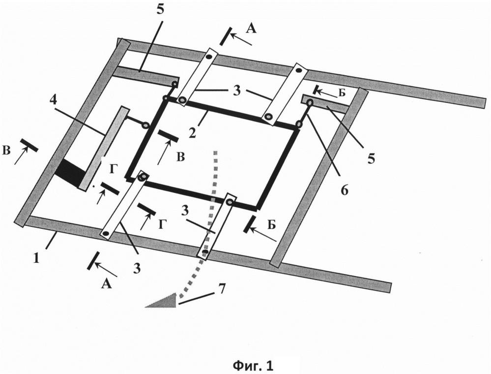 Устройство для измерения усилий на рабочий орган сельскохозяйственных машин, преимущественно в почвенном канале