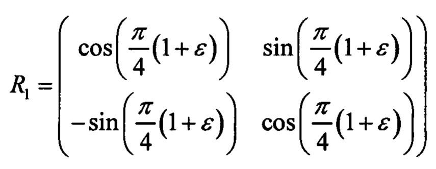 Изолятор фарадея с компенсацией аксиально-симметричных поляризационных искажений