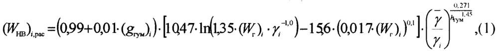Способ определения наименьшей влагоемкости при проведении комплексных изысканий черноземных и каштановых почв