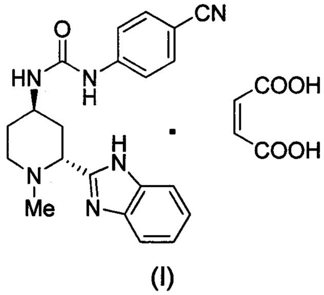 Кристаллические формы 1-((2r,4r)-2-(1h-бензо[d]имидазол-2-ил)-1-метилпиперидин 4-ил)-3-(4-цианофенил)мочевины малеата