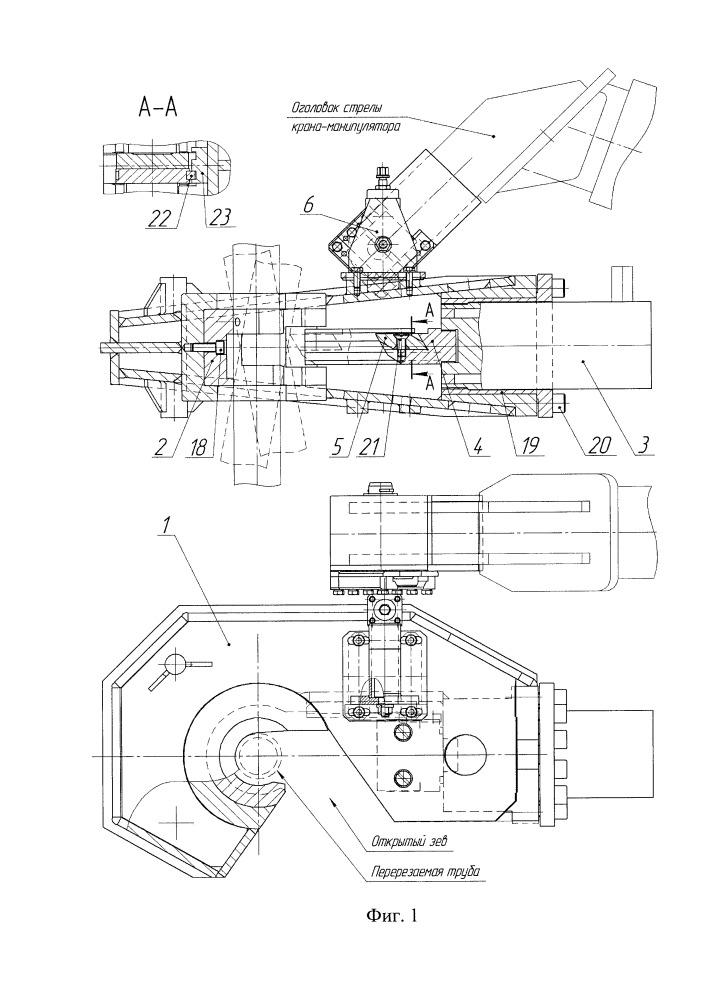 Устройство гидроприводное для среза труб на устье фонтанирующей скважины