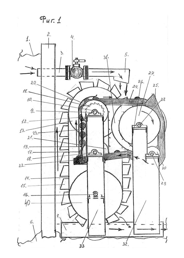 Гидрошаровой двигатель