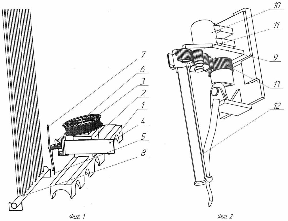 Устройство для автоматической сварки конвективных секций водогрейных котлов