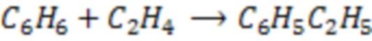 Способ алкилирования ароматических углеводородов олефинами и реакционно-ректификационная система для его осуществления